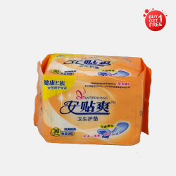 Panty Liner (30 Liners)